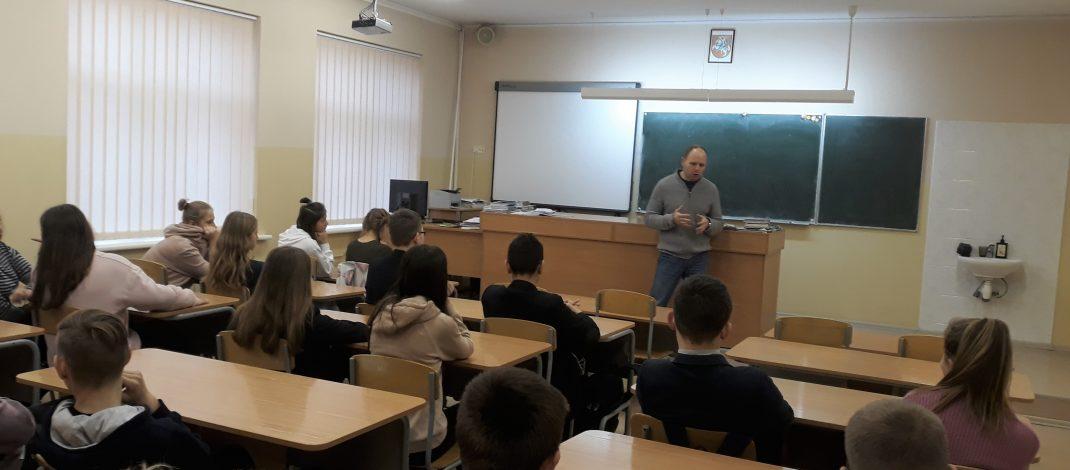 Vaido Arvasevičiaus paskaitos Henriko Senkevičiaus ir Motiejaus Šimelionio gimnazijose