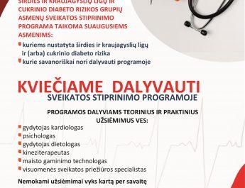 Kviečiame dalyvauti nemokamoje Širdies ir kraujagyslių ligų prevencinėje programoje